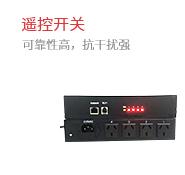 北京中新创通信技术有限公司