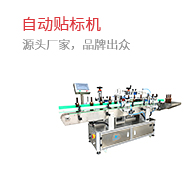 东莞市骉控自动化设备有限公司
