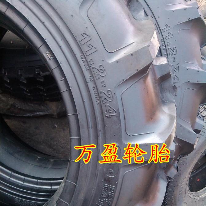 人字花纹轮胎