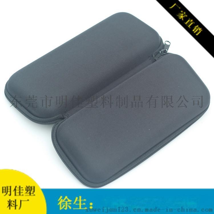 海绵热压加工厂家贴布一体成型eva泡绵托盒768651125