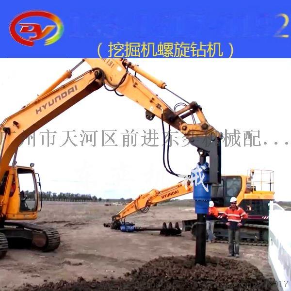 挖掘机泥土钻孔机 小型液压螺旋钻机759441555图片