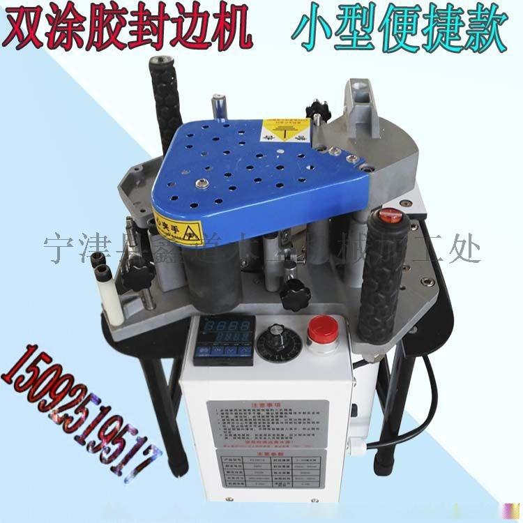 温控器:根据封边带及热溶胶所需的溶胶温度,自动控制温度,加大胶锅,五