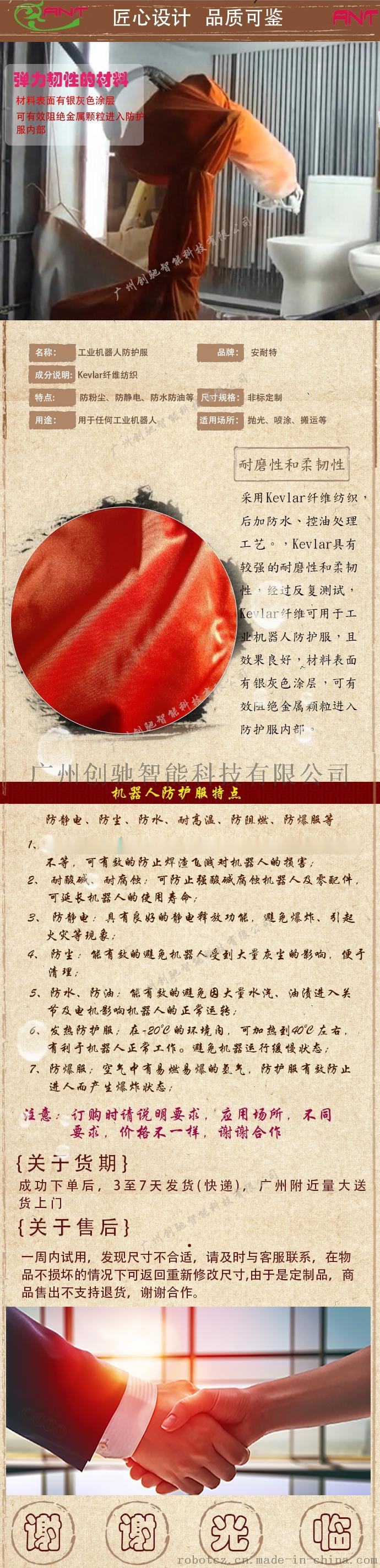产品信息2