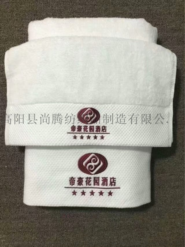 毛巾直销一次性厂家白毛巾酒店宾馆礼品毛巾毛巾316不锈钢光圆图片