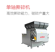 广州市隽诺机械有限公司
