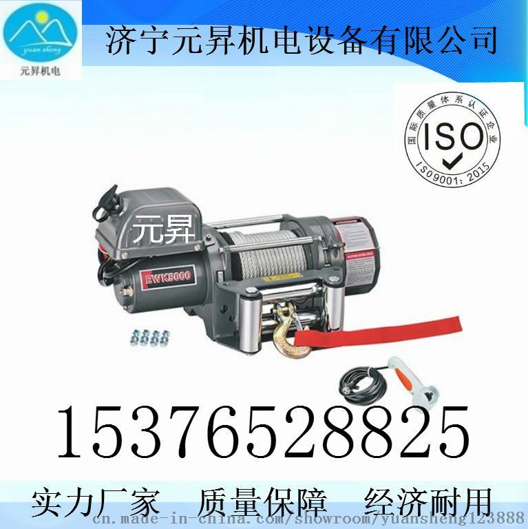 > 武汉卖液压绞盘 液压绞盘优惠   行星摆线减速机在图片