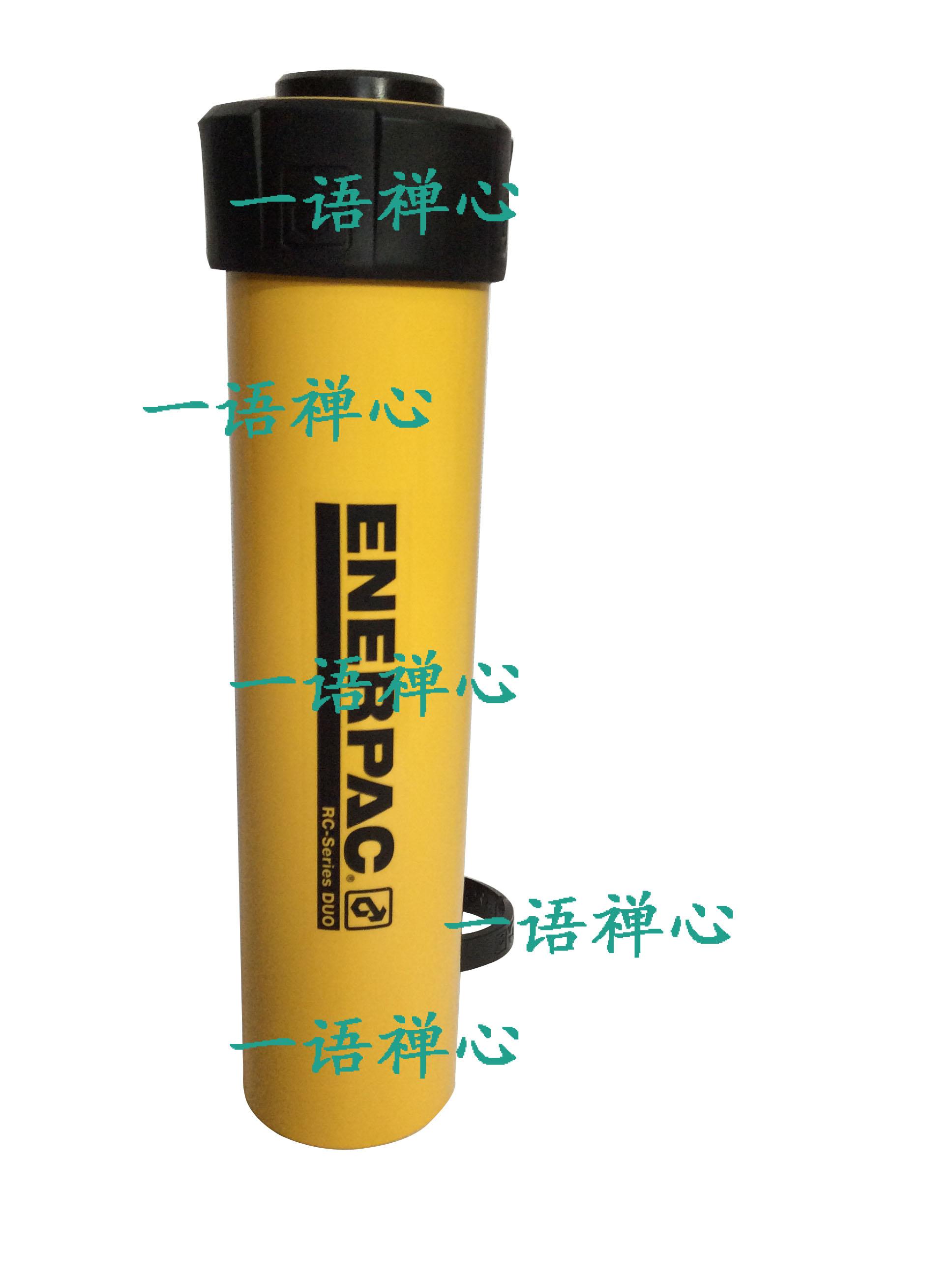 液压千斤顶rc-106美国恩派克enerpac进口图片