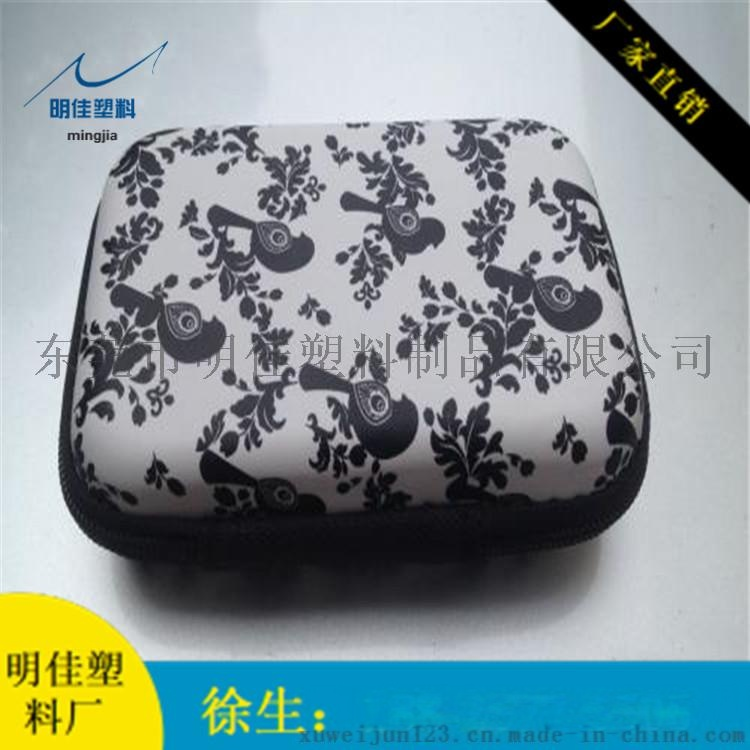 海绵热压加工厂家贴布一体成型eva泡绵托盒768651145