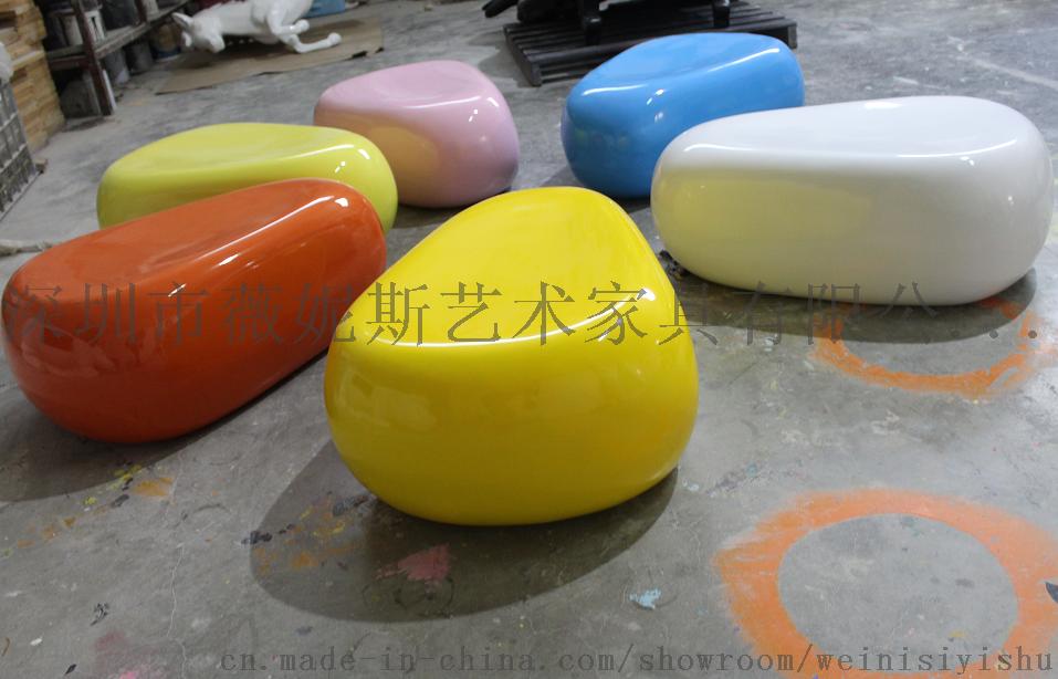 玻璃钢商场户外鹅卵石坐凳异形水滴形座椅图片