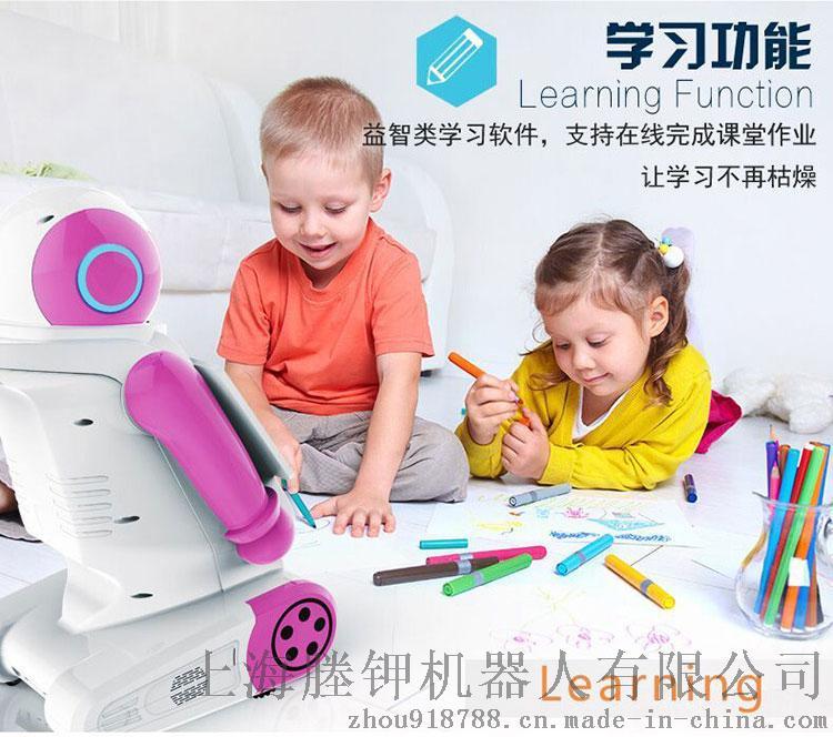 小曼智机器人视频小家庭管家通话早教陪护类沫子视频图片