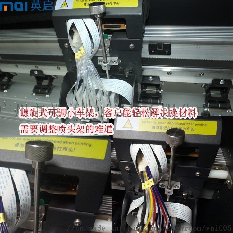 数码压电写真机 xp600uv卷材写真机 彩色喷墨打印机