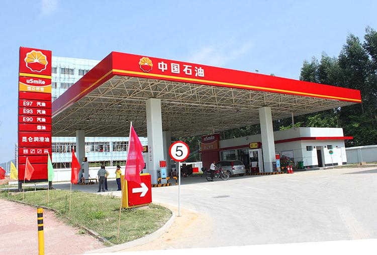 中国石油加油站_厂家定制中国石油加油站檐口罩棚 加油站檐口发光字 檐口发光灯带