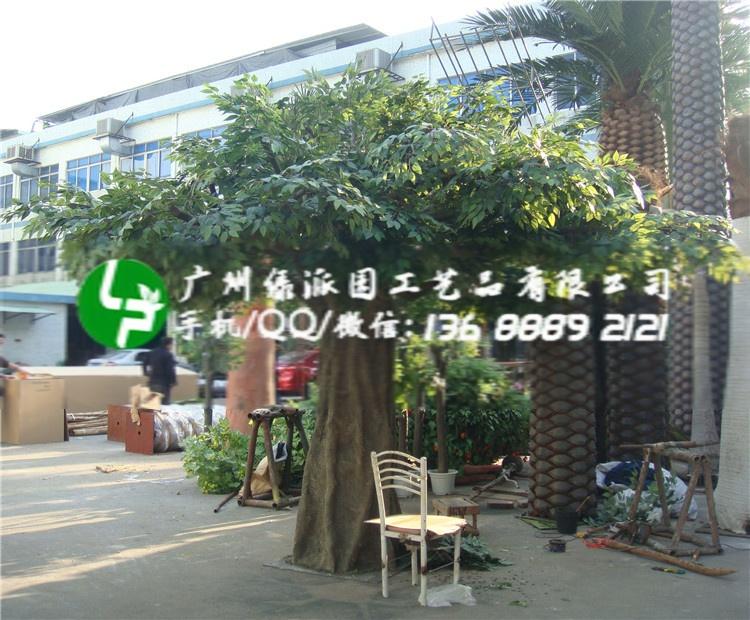 产品目录 工艺品 仿生仿真制品 仿真植物 > 仿真榕树仿真大型植物装饰