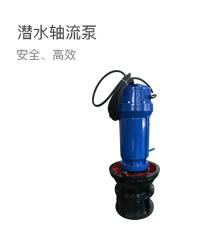 南京中德环保设备制造有限公司