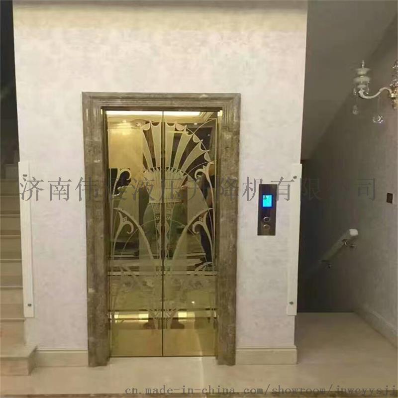 济南伟晨sjd别墅电梯 家用电梯液压【价格,厂家,求购图片