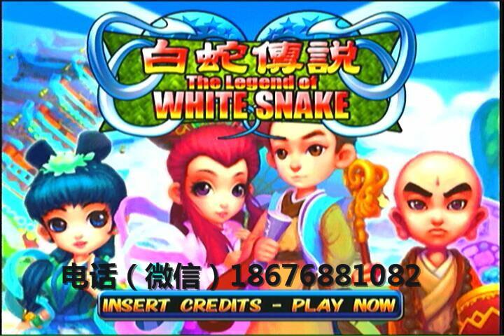 白蛇传说游戏画面