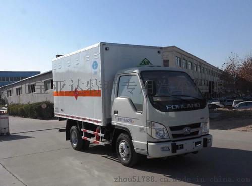 福田时代3米3气瓶厢式运输车765541905图片