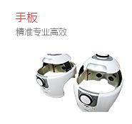 深圳市美合鑫模型设计有限公司