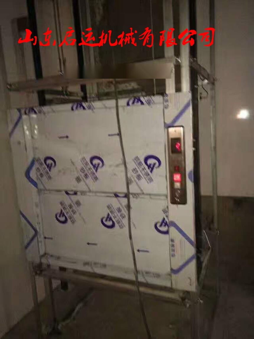 2,      厅外呼梯盒  采用三菱电梯配套厂所生产的餐饮电梯专用呼梯