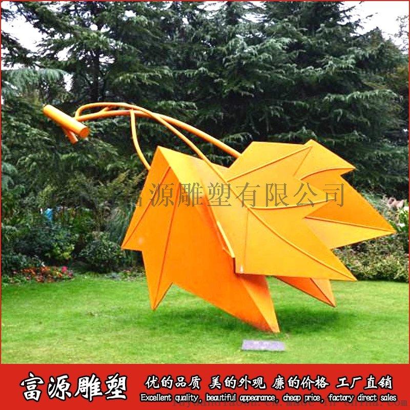 定做户外园林景观雕塑 大型叶子不锈钢造型雕塑772092365图片