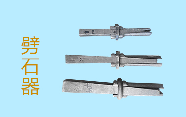 枣强县凿岩机械配件厂(普通合伙)