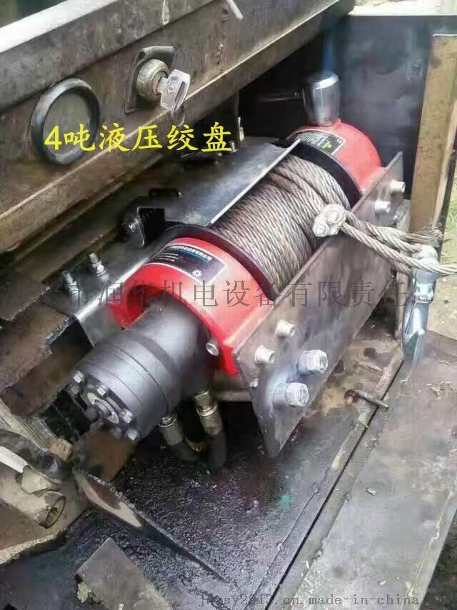 江苏拖拉机安装汽车液压绞盘5吨行星减速结构内置离合图片