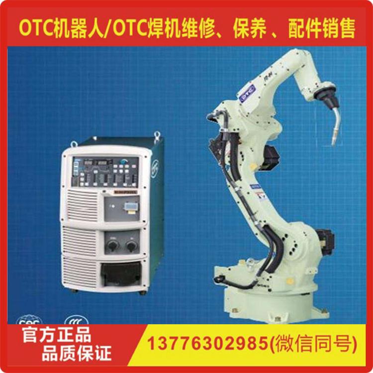 如何让二手OTC机械手卖出好价900789715