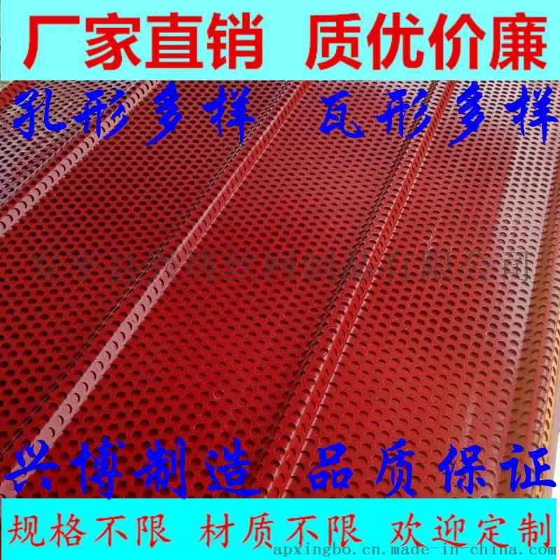 铁板不锈钢打孔板 镀锌板冲孔网 折弯压型62681435