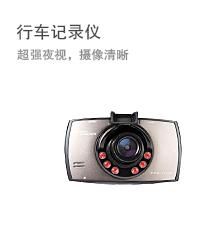 深圳市沃卡诺科技有限公司