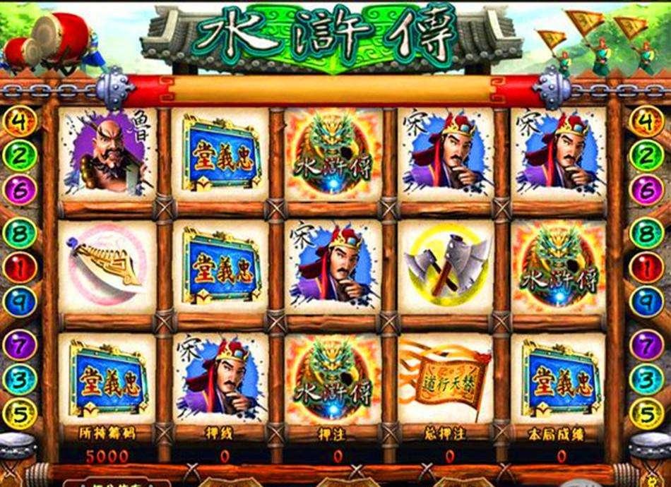 水浒传游戏机拉霸机游戏机三七机游戏机