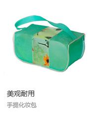手提化妆包