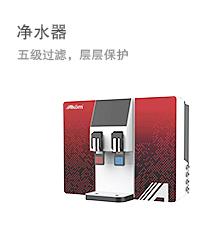 深圳市英特科电子有限公司