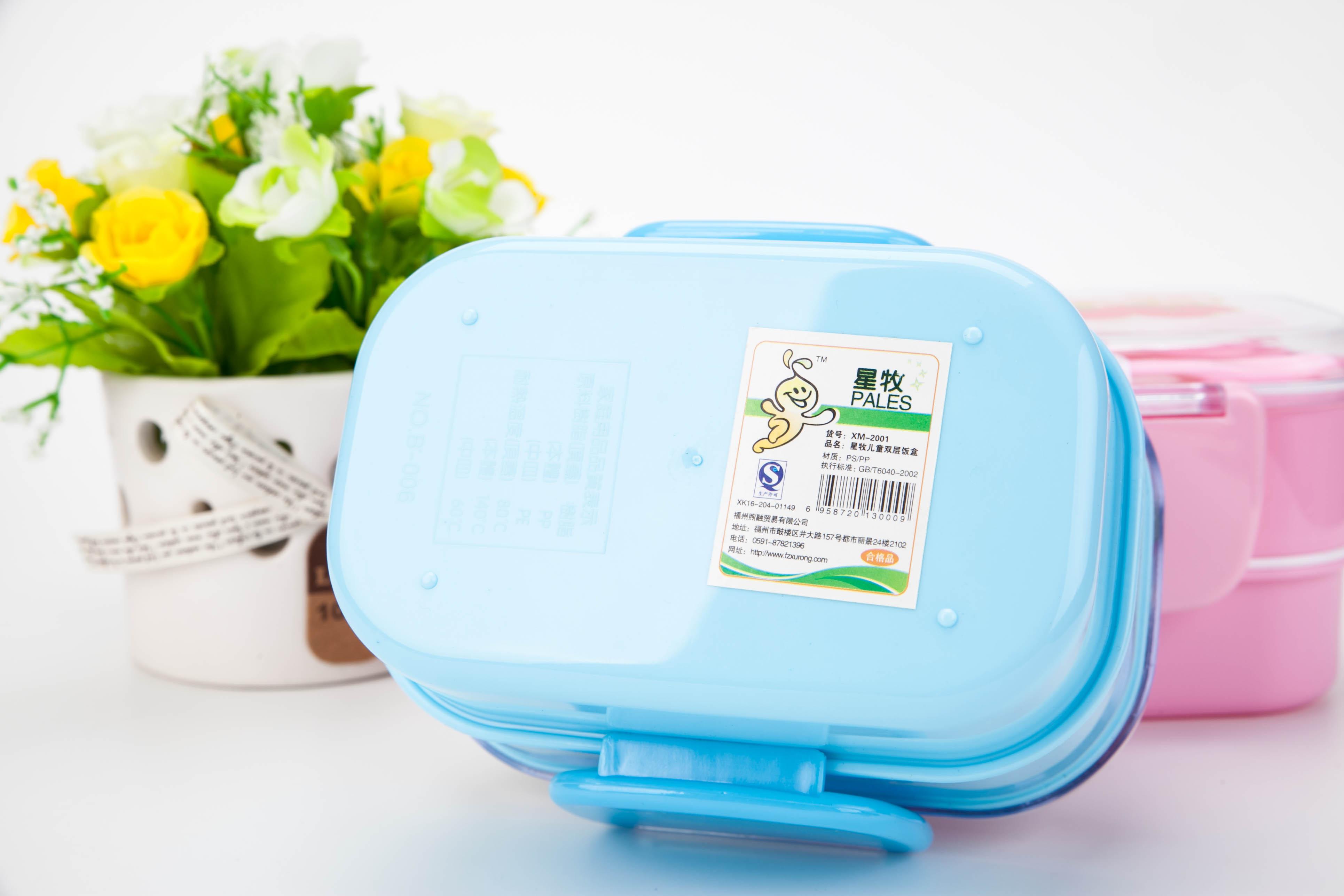 塑料可爱饭盒双层学生饭盒儿童饭盒便当盒餐盒