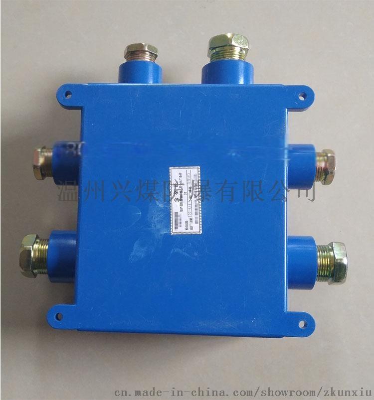 jhh-6(abc)矿用接线盒