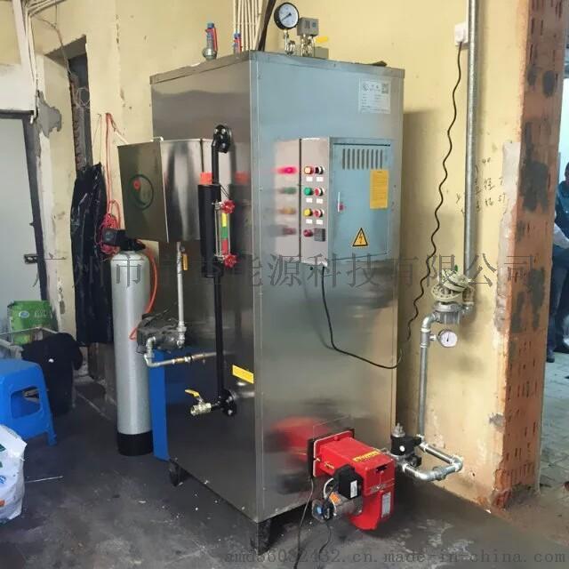 正品宇益厂家300公斤燃气蒸汽发生器 全自动 化工反应釜使用配套733546302