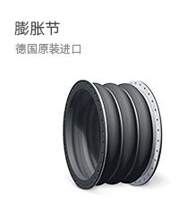 南京普柔飞尔塔工业设备有限公司