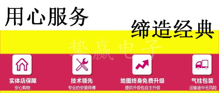 中华V3 专用DVD导航 车载GPS导航仪高清图片