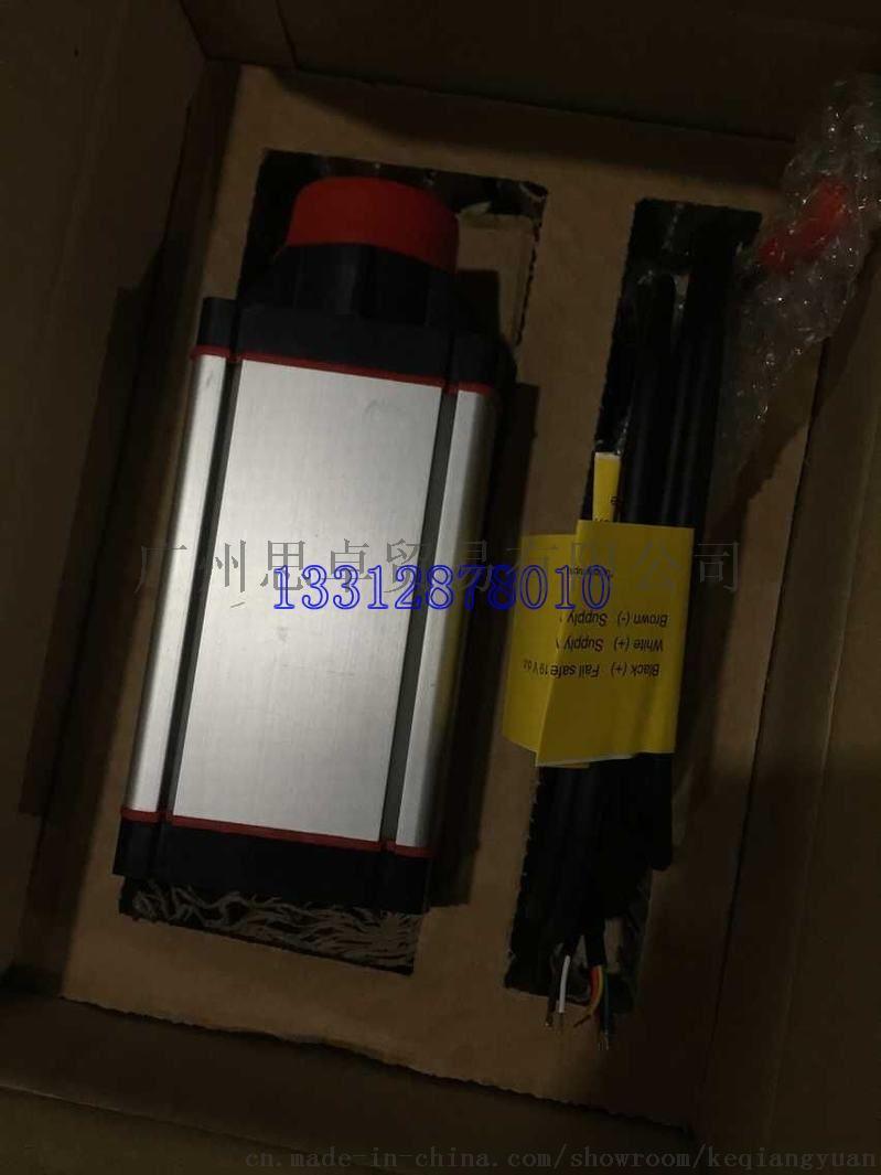 产品目录 工业设备及组件 阀门 调节阀 > 丹佛斯电动阀icm100/icm125图片