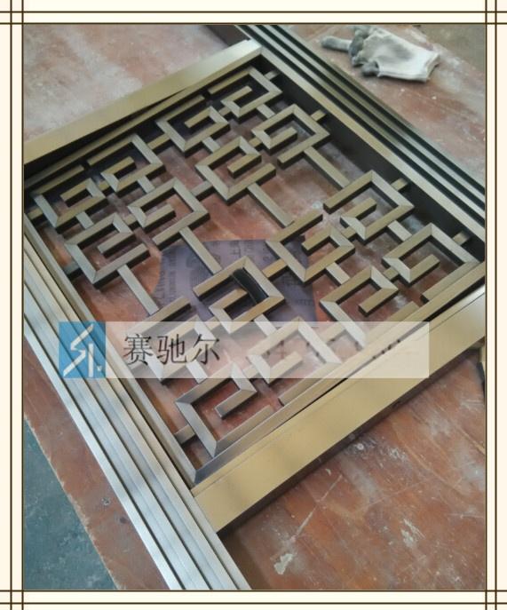 深圳专业生产不锈钢高档屏风,赛尔天津古铜不锈钢扣边花格屏风,南京不