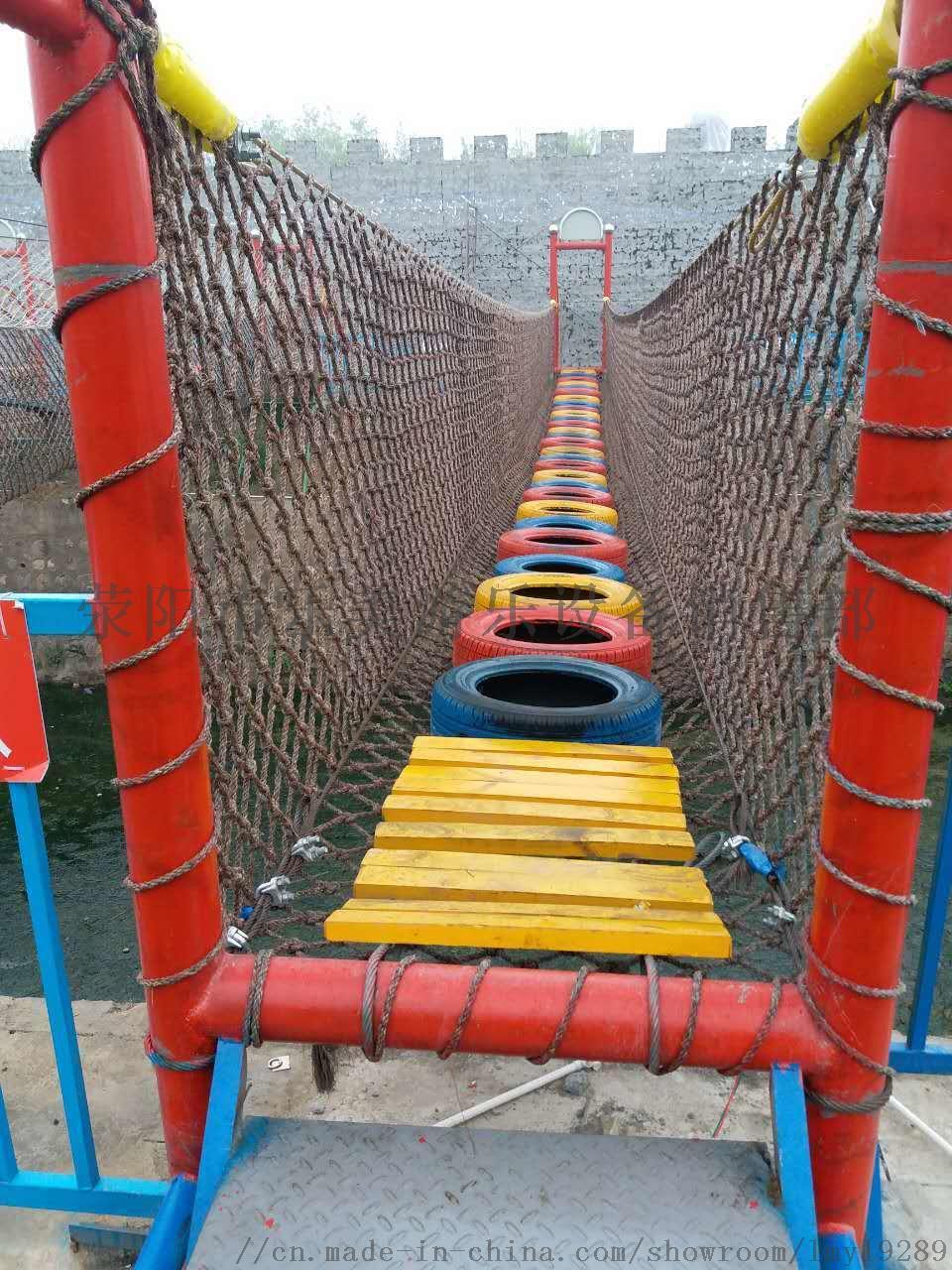 新型儿童体能乐园游乐设备,体能拓展训练设施