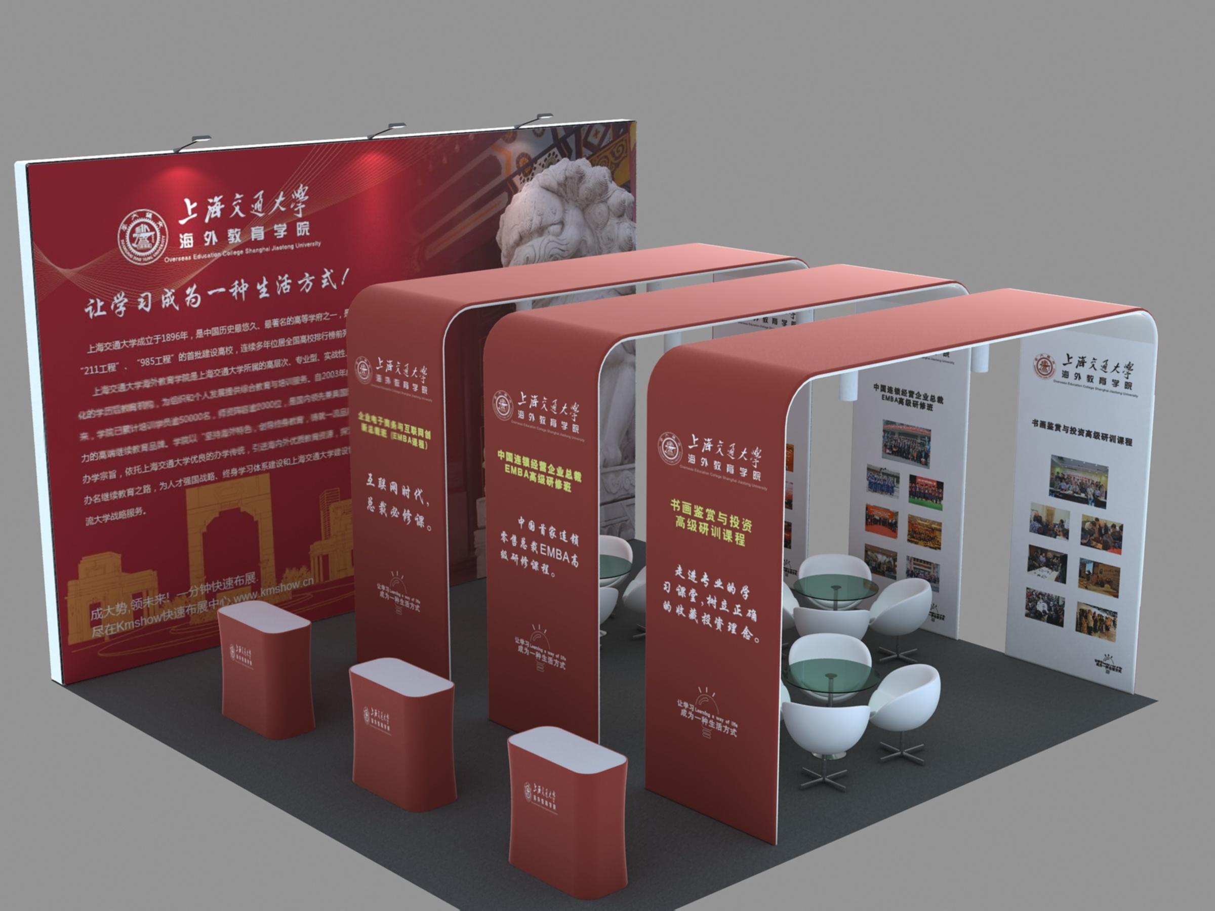��.�T_上海快幕秀国外展览展示设计 展览展厅会场布置设计