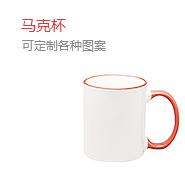 广州永杰热转印材料有限公司