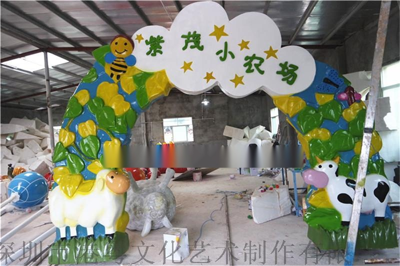 深圳反斗乐园门头拱门雕塑 玻璃钢制作游乐场门头