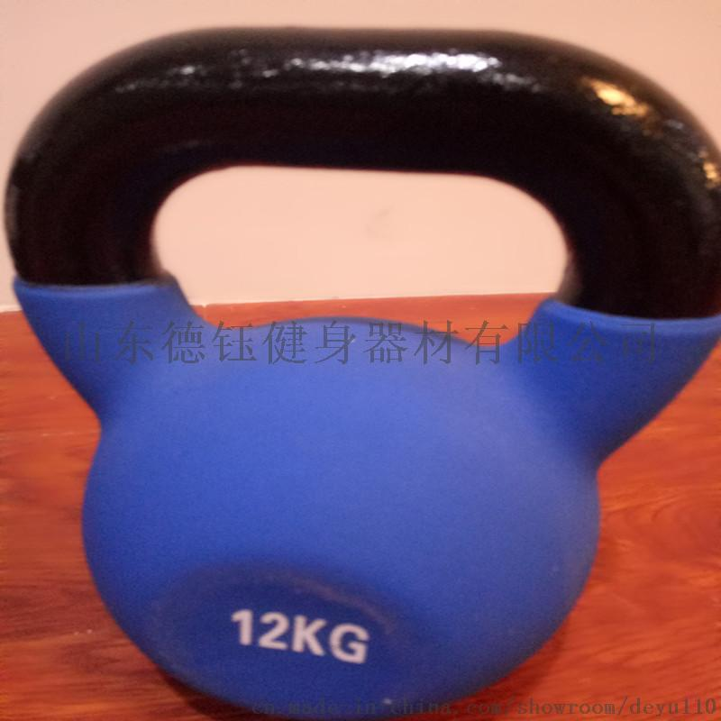 环保无味提壶哑铃女性男士壶铃球彩色健身器材