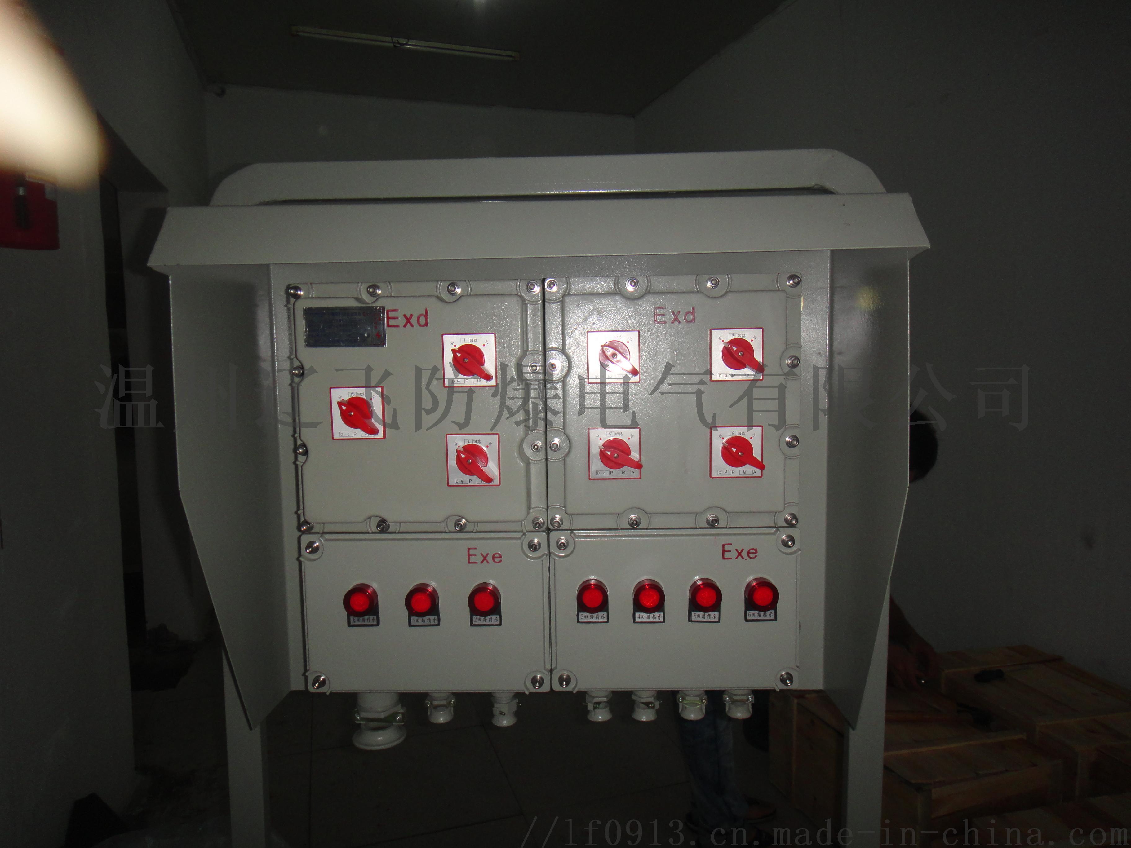 防爆控制箱_bxk51-k就地现场防爆控制箱