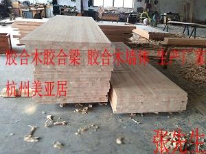 胶合木,违反杭州,国内最大的胶合木生产基地胶合图纸设计木梁强条图片
