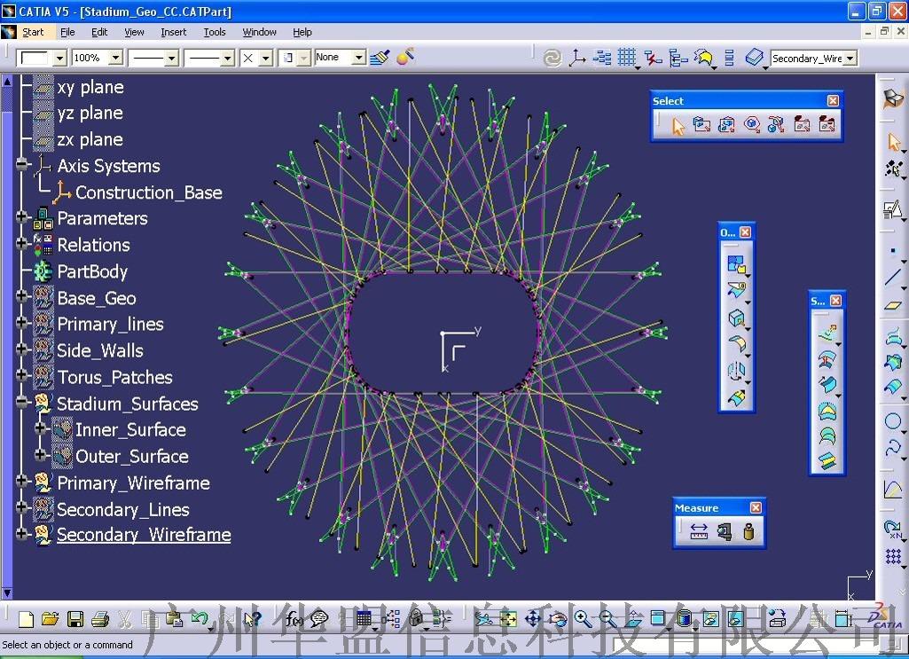 三维设计软件,catia设计图片