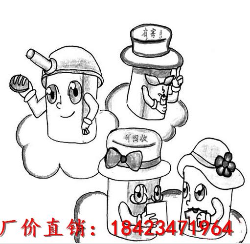 重庆环卫一体化垃圾桶,sp240l环卫挂车垃圾桶