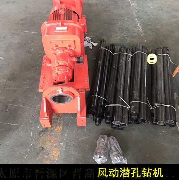 贵州潜孔钻机风动支架式潜孔钻机野外岩石钻孔机图片