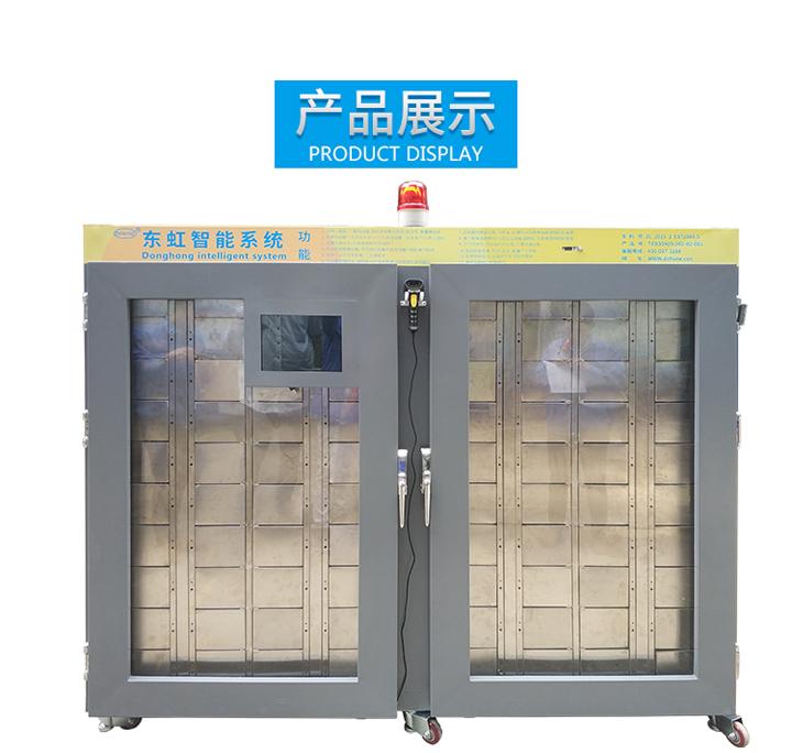 智能氮气柜 (7)